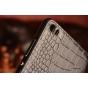 Элитная задняя панель-крышка премиум-класса на металлической основе обтянутой фактурной рельефной  кожей кроко..