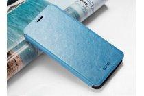 """Фирменный чехол-книжка  для Huawei P8 Max 6.8"""" из качественной водоотталкивающей импортной кожи на жёсткой металлической основе бирюзового цвета"""