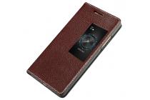 """Фирменный оригинальный чехол-книжка из качественной импортной кожи с окном для входящих вызовов  для Huawei P8 max """"Королевский коричневый"""""""