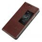 Фирменный оригинальный чехол-книжка из качественной импортной кожи с окном для входящих вызовов  для Huawei P8..