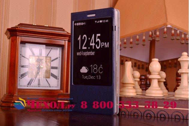 """Фирменный оригинальный чехол-книжка из кожи с подставкой и окном для входящих вызовов  для Huawei P8 max тематика """"Холодное сердце"""""""