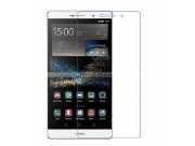 Фирменная оригинальная защитная пленка для телефона Huawei P8 max  глянцевая..