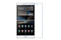 Фирменная оригинальная защитная пленка для телефона Huawei P8 max  глянцевая