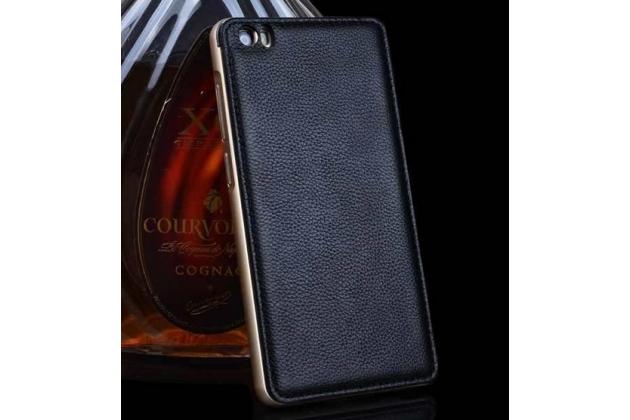 Фирменная роскошная элитная премиальная задняя панель-крышка на металлической основе обтянутая импортной кожей для Huawei P8 max королевский черный