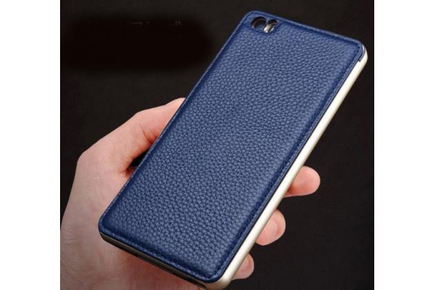 Фирменная роскошная элитная премиальная задняя панель-крышка на металлической основе обтянутая импортной кожей для Huawei P8 max королевский синий