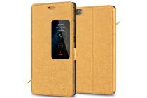 Фирменный оригинальный водоотталкивающий чехол-книжка  подставкой и окном для входящих вызовов  для Huawei P8 max золотой