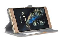 Фирменный оригинальный водоотталкивающий чехол-книжка  подставкой и окном для входящих вызовов  для Huawei P8 max синий