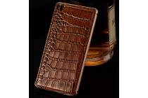 Элитная задняя панель-крышка премиум-класса на металлической основе обтянутой фактурной рельефной  кожей крокодила для Huawei P8 Max брутальный коричневый