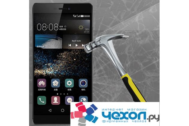 Фирменное защитное закалённое противоударное стекло премиум-класса из качественного японского материала с олеофобным покрытием для Huawei P8 max
