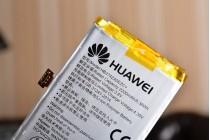 Фирменная аккумуляторная батарея HB3742A0EZC+ 2200 mAh  на телефон Huawei P8 Lite + инструменты для вскрытия + гарантия