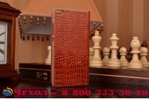 """Фирменный роскошный эксклюзивный чехол с объёмным 3D изображением кожи крокодила коричневый для Huawei P8 5.2"""" . Только в нашем магазине. Количество ограничено"""