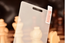 """Фирменное защитное закалённое противоударное стекло премиум-класса из качественного японского материала с олеофобным покрытием для Huawei P8 5.2"""""""