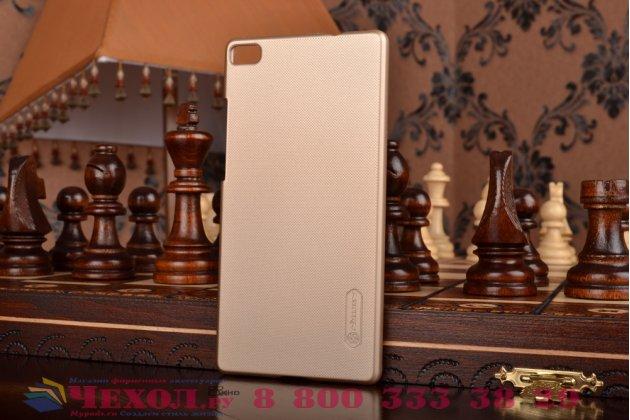 Фирменная задняя панель-крышка-накладка из тончайшего и прочного пластика для Huawei P8 золотая