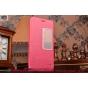 Фирменный оригинальный чехол-книжка для Huawei P8 розовый кожаный с окошком для входящих вызовов..