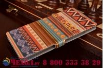 """Фирменный уникальный необычный чехол-книжка для  Huawei P8 5.2""""  """"тематика Эклектические Узоры"""""""