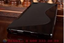 Фирменная ультра-тонкая полимерная из мягкого качественного силикона задняя панель-чехол-накладка для Huawei P8 черная