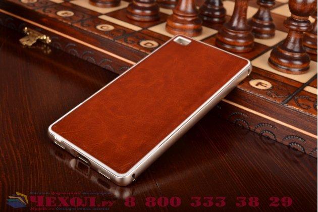 Фирменная роскошная элитная премиальная задняя панель-крышка на металлической основе обтянутая импортной кожей для Huawei P8 королевский коричневый