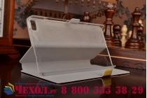 """Фирменный уникальный необычный чехол-книжка для Huawei P8 5.2""""   """"тематика все цвета радуги"""""""