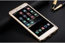 """Фирменная роскошная элитная ультра-тонкая алюминиевая задняя панель-крышка бампер для Huawei P8 5.2""""  фиолетовая"""