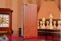 Фирменный чехол-книжка из качественной водоотталкивающей импортной кожи на жёсткой металлической основе для Huawei P8 коричневый