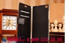 Фирменный чехол-книжка с мульти-подставкой и визитницей для Huawei P8 лаковая кожа крокодила брутальный черный