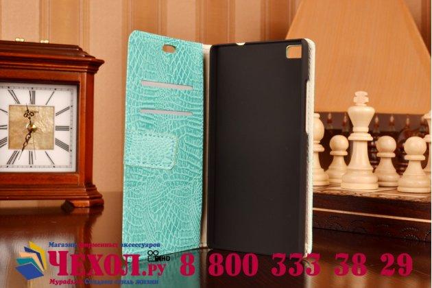 Фирменный чехол-книжка с мульти-подставкой и визитницей для Huawei P8 лаковая кожа крокодила небесный голубой