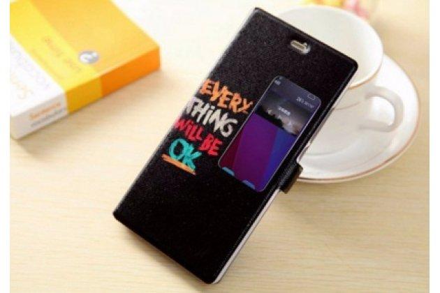 """Фирменный чехол-книжка с рисунком на тему  """"Все будет Ок"""" на Huawei P8 5.2""""  с окошком для звонков"""