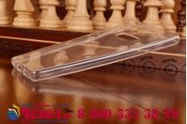 Фирменная ультра-тонкая полимерная из мягкого качественного силикона задняя панель-чехол-накладка для Huawei P8 белая