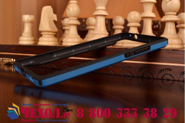 Фирменный оригинальный чехол-бампер для Huawei P8 синий прорезиненный усиленный