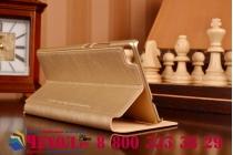 Фирменный оригинальный чехол-книжка для Huawei P8 шампань золотой кожаный с окошком для входящих вызовов