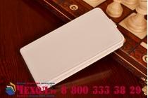 """Фирменный оригинальный вертикальный откидной чехол-флип для Huawei P8 5.2"""" белый из качественной импортной кожи """"Prestige"""" Италия"""