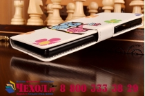 """Фирменный уникальный необычный чехол-книжка для Huawei P8 """"тематика Сова"""""""