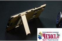 """Противоударный усиленный ударопрочный фирменный чехол-бампер на металлической основе для Huawei P8 5.2"""" золотого цвета"""