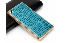 """Фирменная роскошная элитная ультра-тонкая алюминиевая задняя панель-крышка бампер для Huawei P8 5.2""""  лаковая кожа крокодила цвет морской волны"""