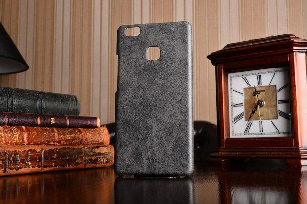 """Фирменная премиальная элитная крышка-накладка из тончайшего прочного пластика и качественной импортной кожи для  Huawei P9 Lite / G9 / Dual Sim LTE (VNS-L21 / VNS-TL00/DL00) 5.2""""  """"Ретро под старину"""" черная"""