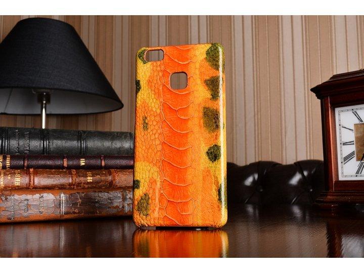 Фирменная роскошная эксклюзивная накладка из натуральной КОЖИ С НОГИ СТРАУСА оранжевая  для Huawei P9 Lite / G..