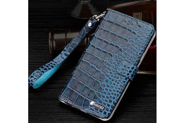 """Фирменный роскошный эксклюзивный чехол с фактурной прошивкой рельефа кожи крокодила и визитницей синий для Huawei P9 Lite / G9 / Dual Sim LTE (VNS-L21 / VNS-TL00/DL00) 5.2"""" . Только в нашем магазине. Количество ограничено"""