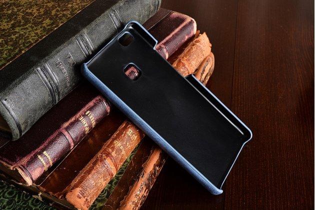 """Фирменная премиальная элитная крышка-накладка из тончайшего прочного пластика и качественной импортной кожи для  Huawei P9 Lite / G9 / Dual Sim LTE (VNS-L21 / VNS-TL00/DL00) 5.2""""  """"Ретро под старину"""" синяя"""