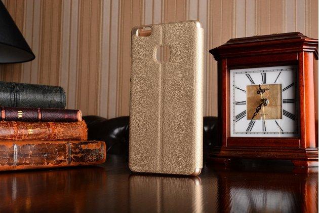 """Фирменный чехол-книжка для Huawei P9 Lite / G9 / Dual Sim LTE (VNS-L21 / VNS-TL00/DL00) 5.2"""" золотой с окошком для входящих вызовов и свайпом водоотталкивающий"""