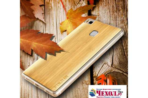 """Фирменная из тончайшего прочного пластика задняя панель-крышка-накладка с рисунком под дерево для Huawei P9 Lite / G9 / Dual Sim LTE (VNS-L21 / VNS-TL00/DL00) 5.2"""""""