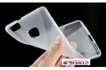 "Фирменная ультра-тонкая силиконовая задняя панель-чехол-накладка для Huawei P9 Lite / G9 / Dual Sim LTE (VNS-L21 / VNS-TL00/DL00) 5.2"" белая"