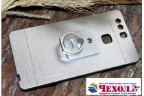 """Фирменная металлическая задняя панель-крышка-накладка из тончайшего облегченного авиационного алюминия для Huawei P9 Lite / G9 / Dual Sim LTE (VNS-L21 / VNS-TL00/DL00) 5.2"""" серебристая"""