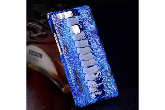 """Фирменная роскошная эксклюзивная накладка из натуральной КОЖИ С НОГИ СТРАУСА синяя  для Huawei P9 Lite / G9 / Dual Sim LTE (VNS-L21 / VNS-TL00/DL00) 5.2"""". Только в нашем магазине. Количество ограничено"""