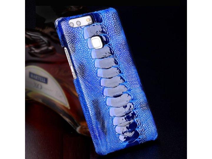 Фирменная роскошная эксклюзивная накладка из натуральной КОЖИ С НОГИ СТРАУСА синяя  для Huawei P9 Lite / G9 / ..