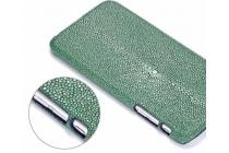 """Фирменная роскошная эксклюзивная накладка  из натуральной рыбьей кожи СКАТА (с жемчужным блеском) зелёный для Huawei P9 Lite / G9 / Dual Sim LTE (VNS-L21 / VNS-TL00/DL00) 5.2"""" Только в нашем магазине. Количество ограничено"""