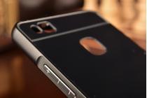 """Фирменная металлическая задняя панель-крышка-накладка из тончайшего облегченного авиационного алюминия для Huawei P9 Lite / G9 / Dual Sim LTE (VNS-L21 / VNS-TL00/DL00) 5.2"""" черная"""