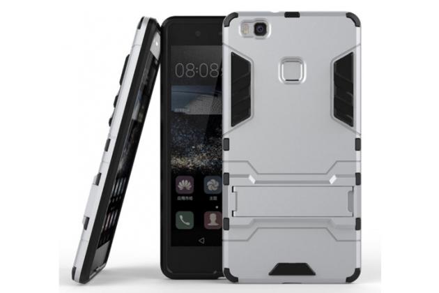 """Противоударный усиленный ударопрочный фирменный чехол-бампер-пенал для Huawei P9 Lite / G9 / Dual Sim LTE (VNS-L21 / VNS-TL00/DL00) 5.2"""" серебристый"""