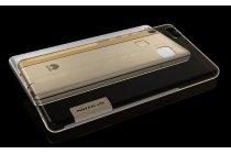 """Фирменная ультра-тонкая полимерная из мягкого качественного силикона задняя панель-чехол-накладка для Huawei P9 Lite / G9 / Dual Sim LTE (VNS-L21 / VNS-TL00/DL00) 5.2""""  золотая с защитными заглушками"""