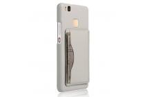 """Фирменная роскошная элитная премиальная задняя панель-крышка для Huawei P9 Lite / G9 / Dual Sim LTE (VNS-L21 / VNS-TL00/DL00) 5.2"""" из качественной кожи буйвола с визитницей белая"""