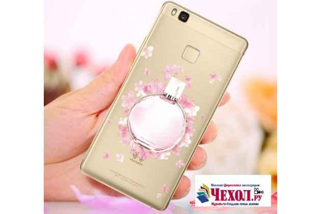 """Фирменная задняя панель-чехол-накладка из прозрачного 3D силикона с объёмным рисунком для Huawei P9 Lite / G9 / Dual Sim LTE (VNS-L21 / VNS-TL00/DL00) 5.2""""  """"тематика Духи"""" которая огибает логотип чтобы была видна марка телефона"""